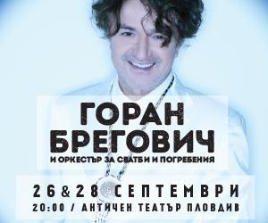 Koncert Goran