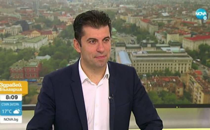 КС: Указът на президента за назначаването на Кирил Петков нарушава Конституцията