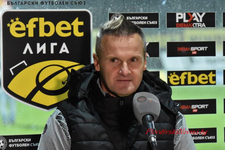 Валентич: Горд съм с отбора си
