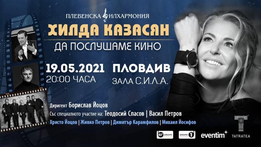 """Хилда Казасян представя """"Да послушаме кино"""" в Пловдив"""