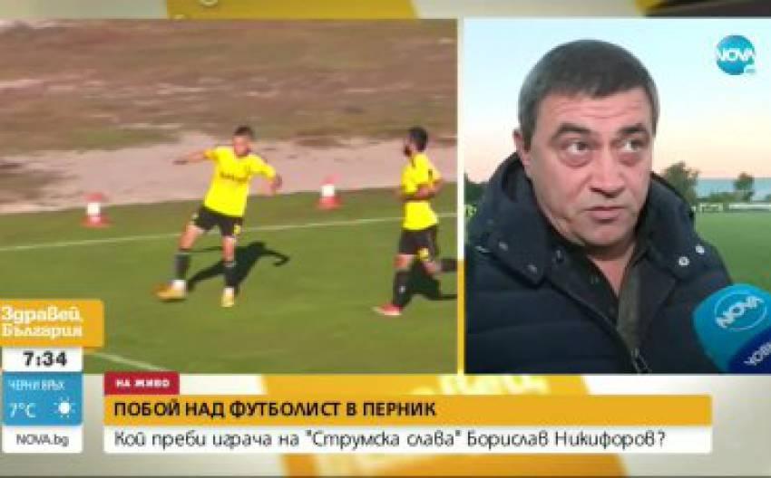 Бащата на пребития в Перник футболист: Настоявам да се вземат мерки, случва се за втори път